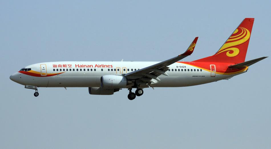 Hainan Airlines B737